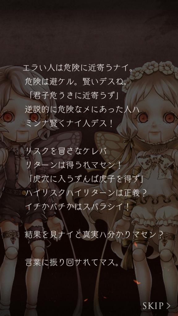 f:id:yuyu001:20180417235814j:plain