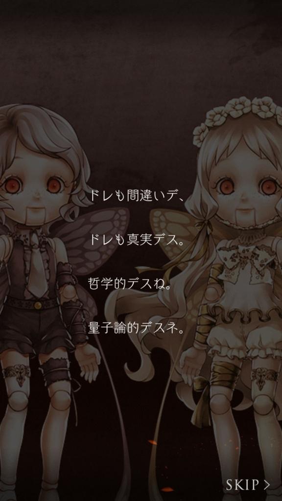 f:id:yuyu001:20180417235831j:plain