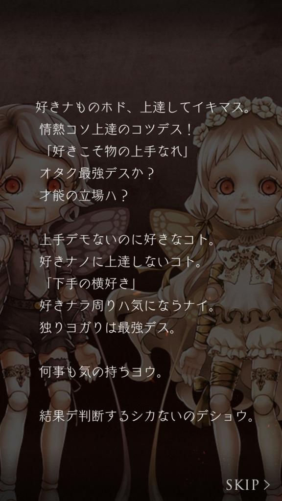 f:id:yuyu001:20180417235858j:plain