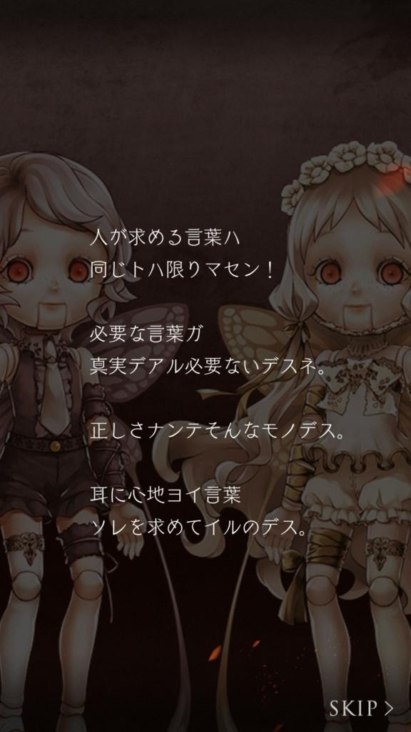 f:id:yuyu001:20180418000000j:plain