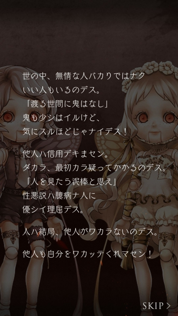 f:id:yuyu001:20180418000024j:plain
