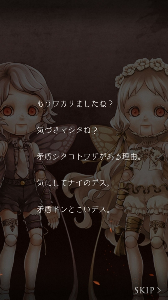 f:id:yuyu001:20180418000038j:plain