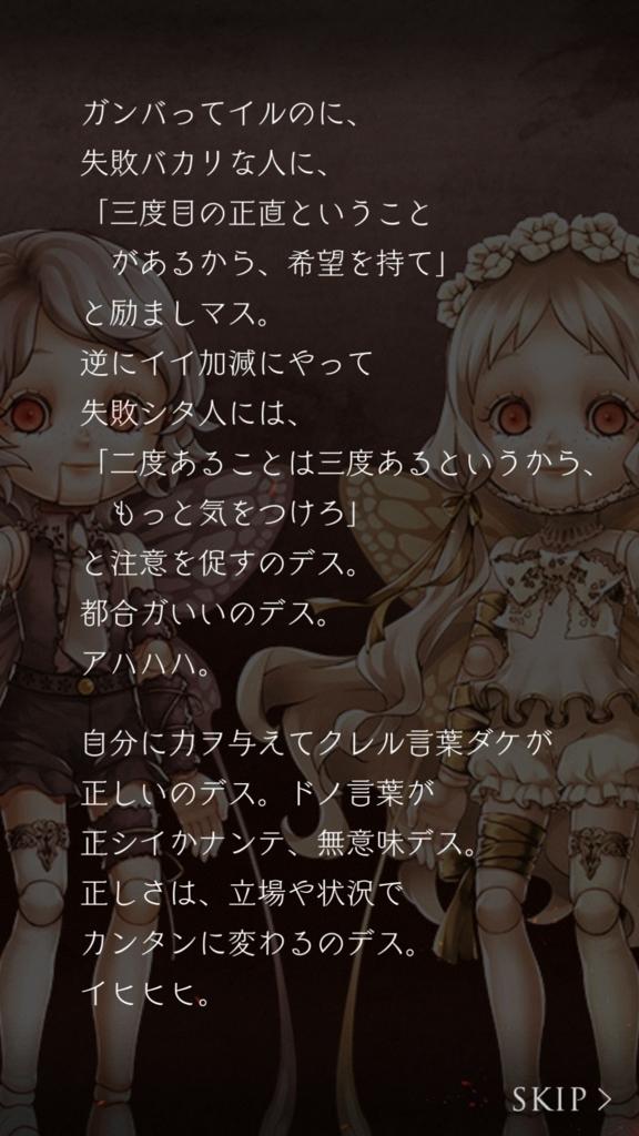 f:id:yuyu001:20180418000136j:plain