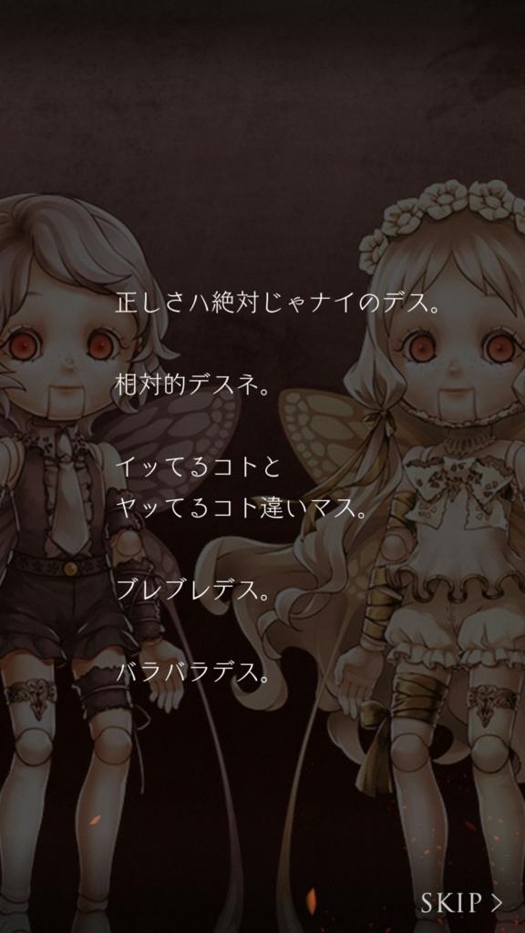 f:id:yuyu001:20180418000155j:plain