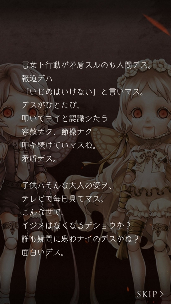 f:id:yuyu001:20180418000212j:plain