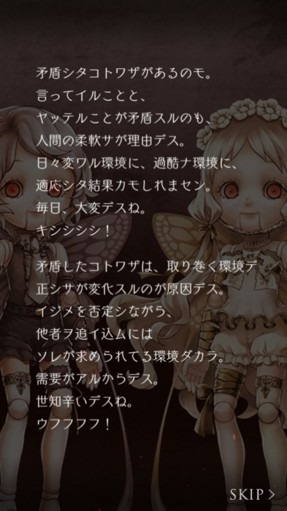 f:id:yuyu001:20180418000244j:plain