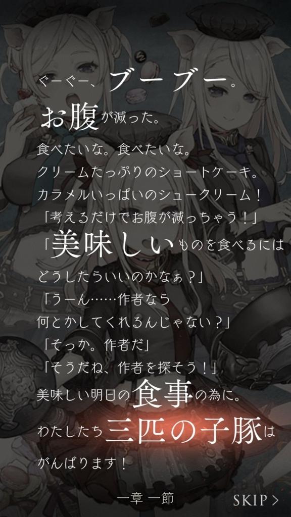 f:id:yuyu001:20180418002431j:plain