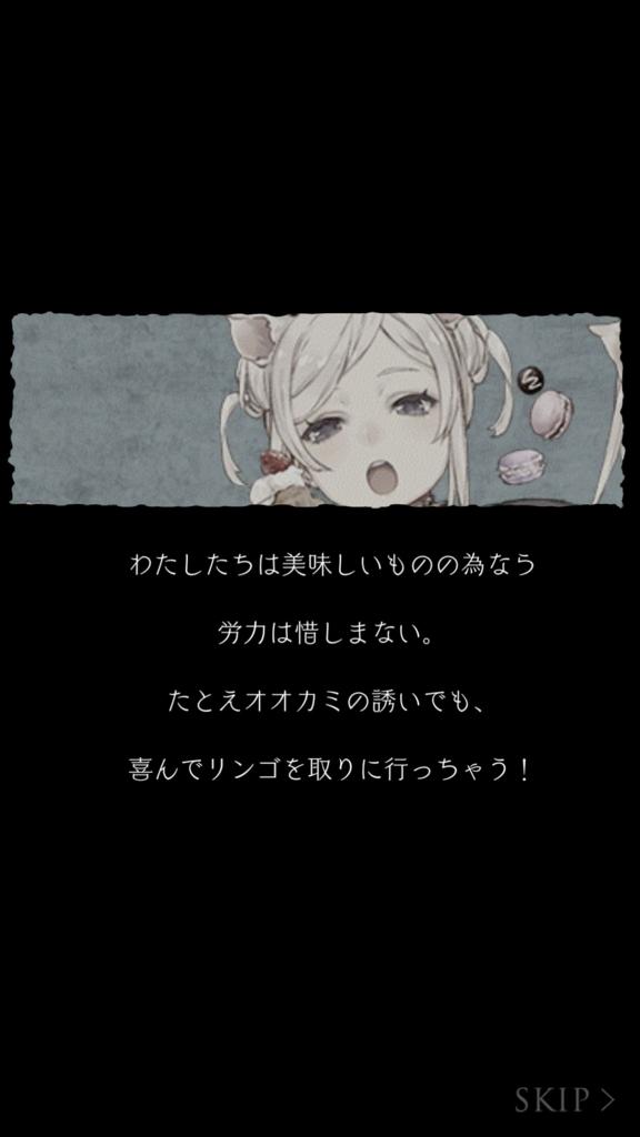 f:id:yuyu001:20180418002659j:plain