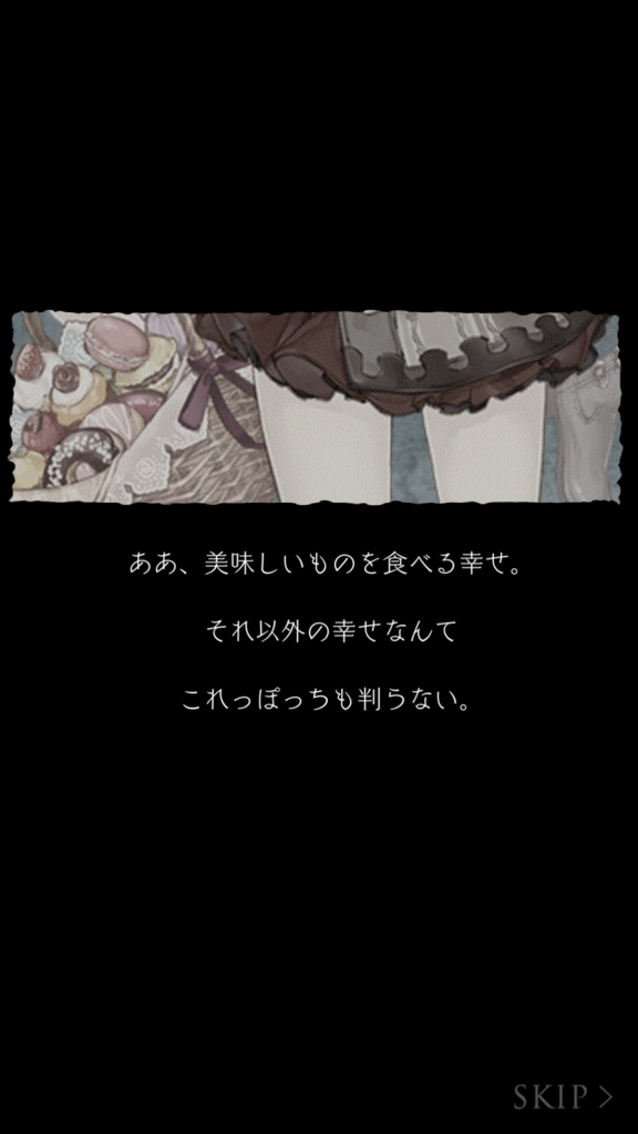 f:id:yuyu001:20180418002805j:plain