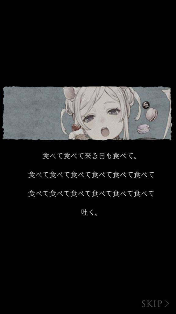 f:id:yuyu001:20180418002817j:plain