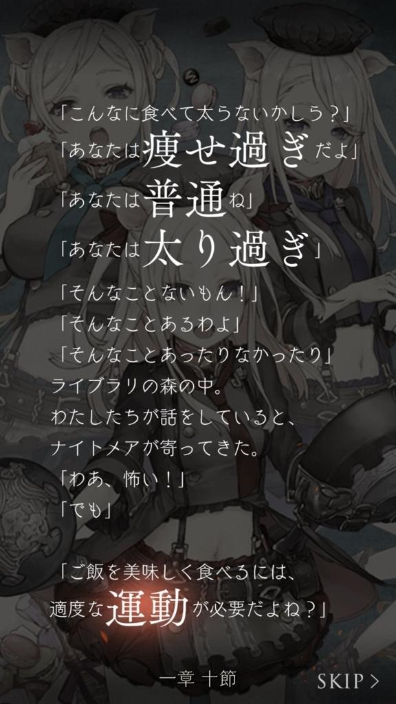 f:id:yuyu001:20180418002829j:plain