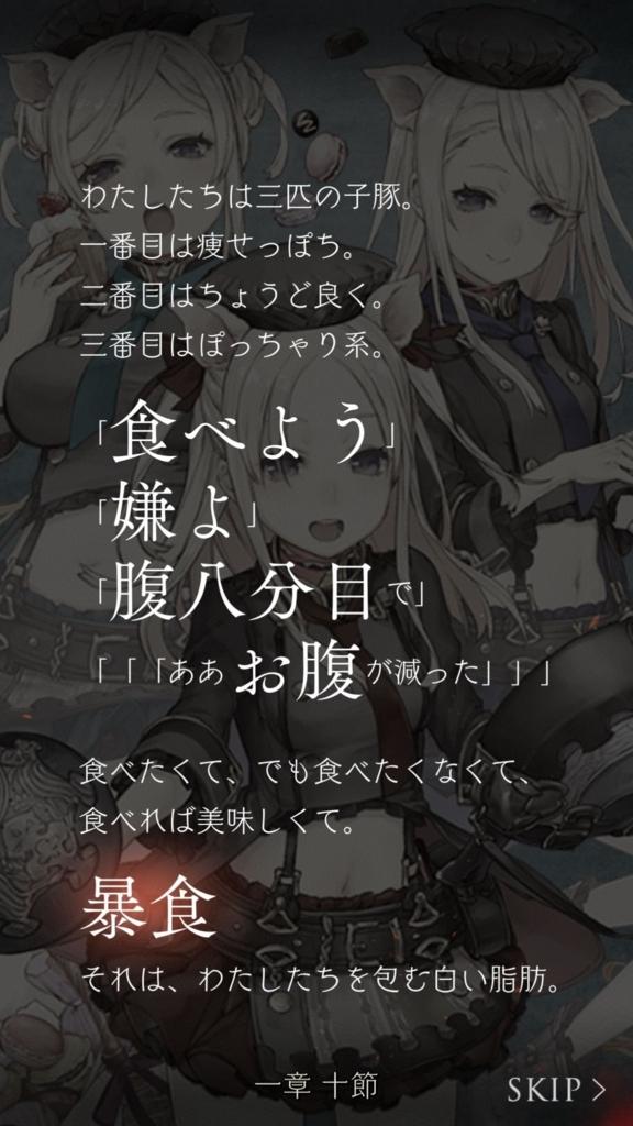 f:id:yuyu001:20180418002842j:plain