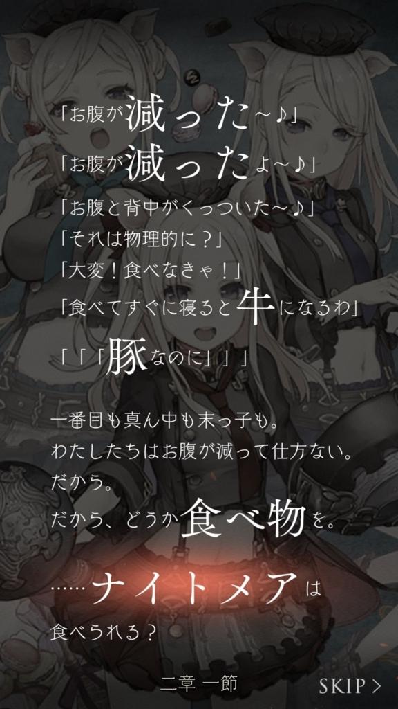 f:id:yuyu001:20180418004005j:plain