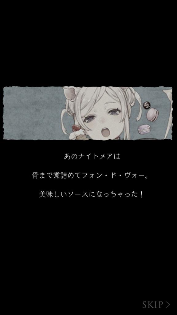 f:id:yuyu001:20180418004106j:plain