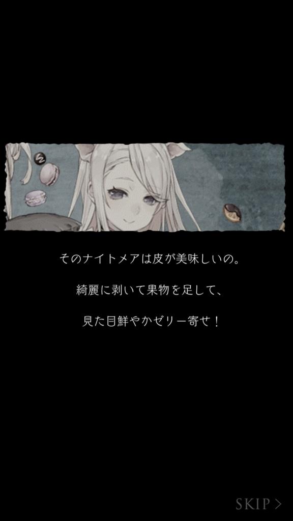 f:id:yuyu001:20180418004128j:plain