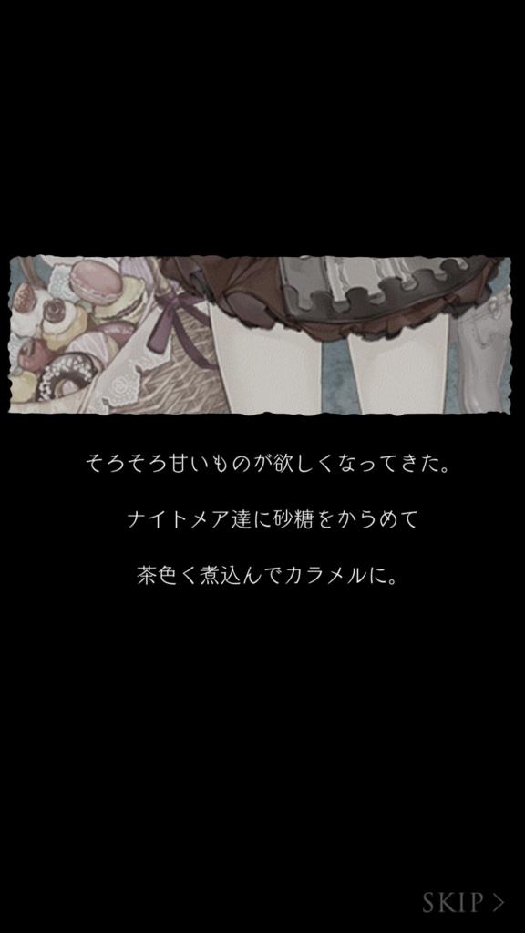 f:id:yuyu001:20180418004211j:plain
