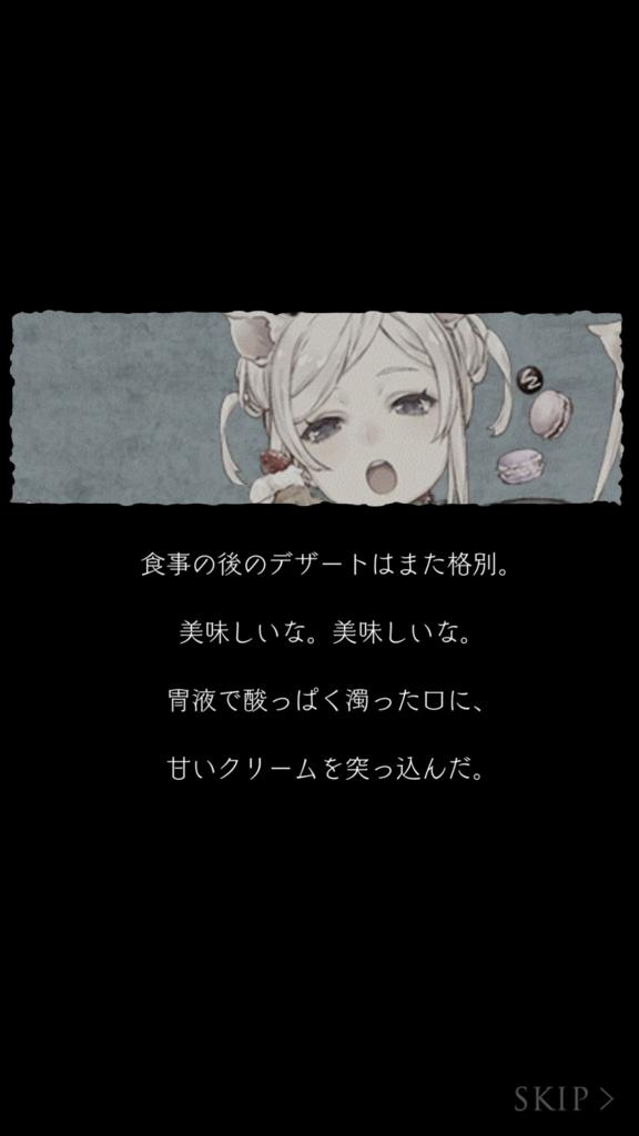 f:id:yuyu001:20180418004225j:plain