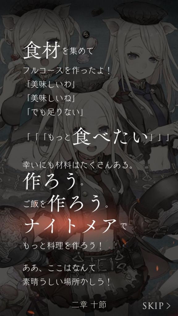 f:id:yuyu001:20180418004239j:plain
