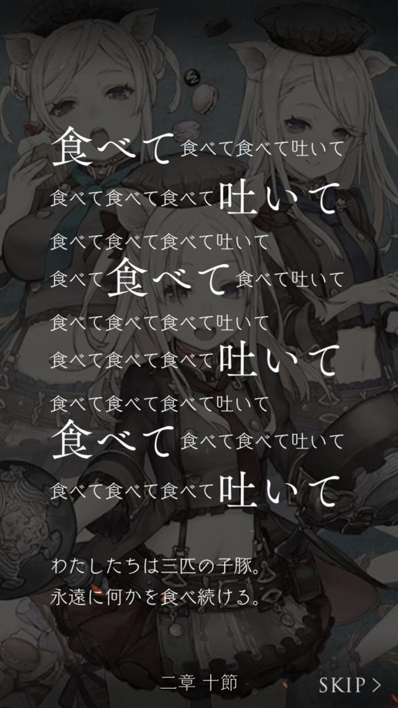 f:id:yuyu001:20180418004251j:plain
