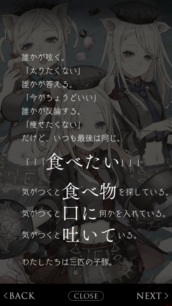 f:id:yuyu001:20180418005513j:plain