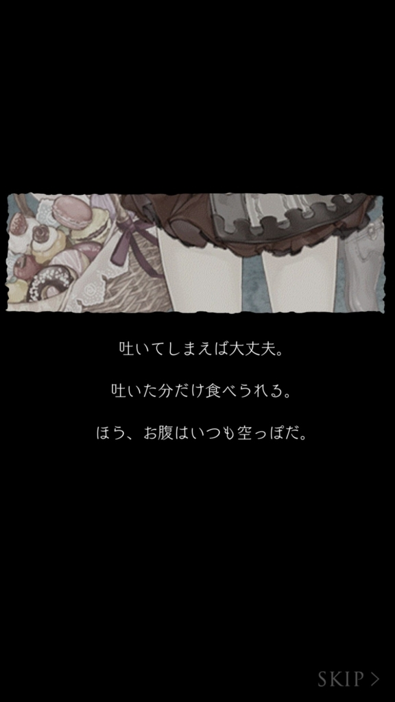 f:id:yuyu001:20180418005656j:plain