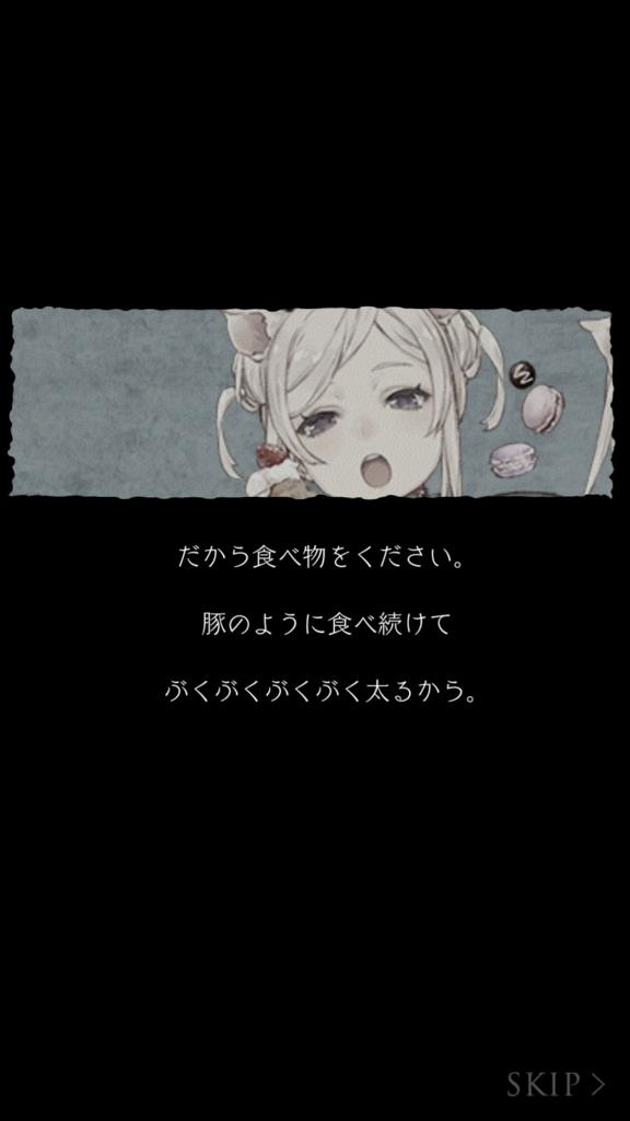f:id:yuyu001:20180418005725j:plain