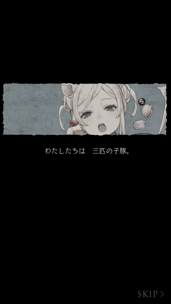 f:id:yuyu001:20180418005831j:plain