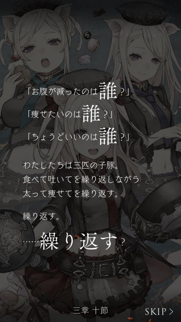 f:id:yuyu001:20180418005852j:plain