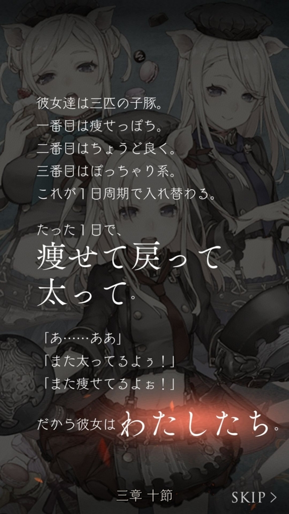 f:id:yuyu001:20180418005903j:plain
