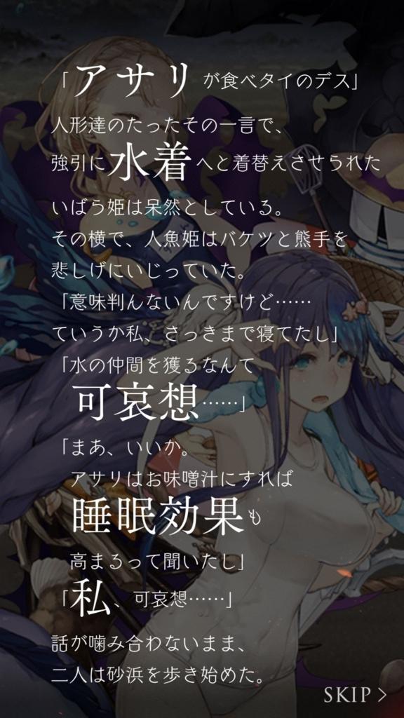 f:id:yuyu001:20180430063845j:plain