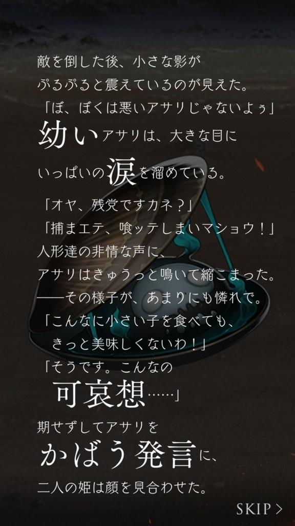 f:id:yuyu001:20180430063901j:plain