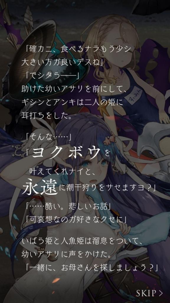 f:id:yuyu001:20180430063919j:plain