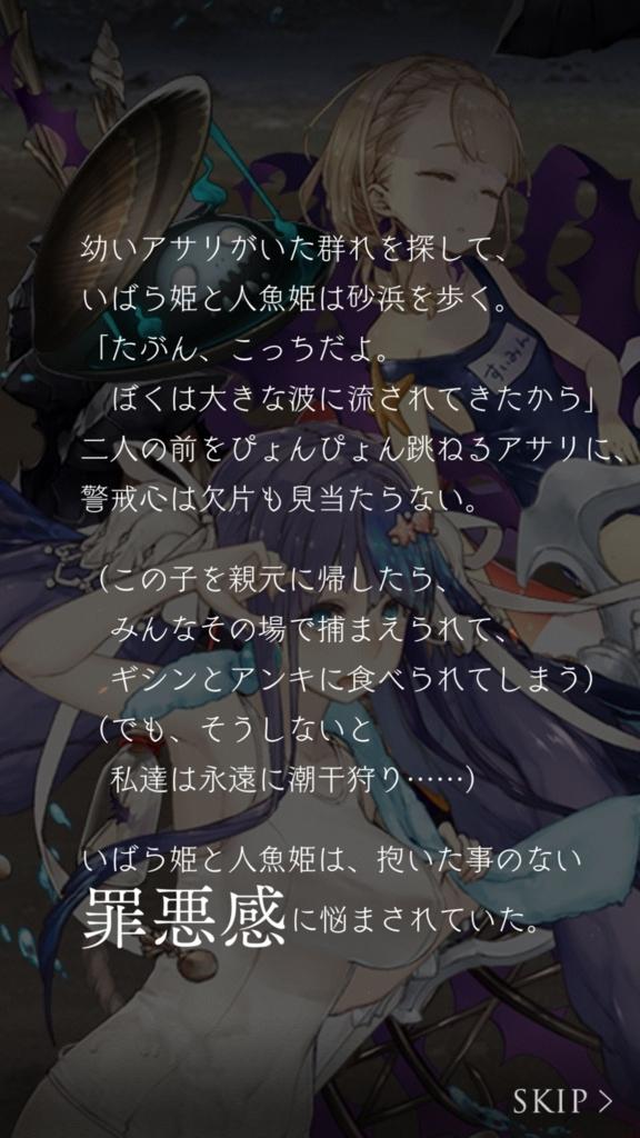 f:id:yuyu001:20180430064011j:plain