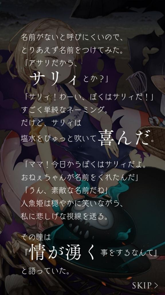 f:id:yuyu001:20180430064028j:plain