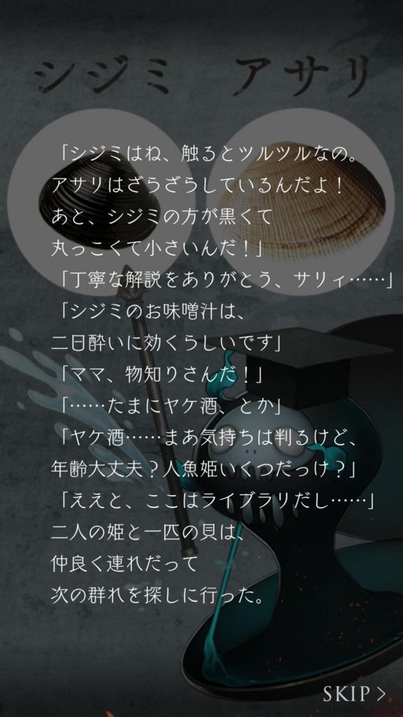 f:id:yuyu001:20180430064045j:plain