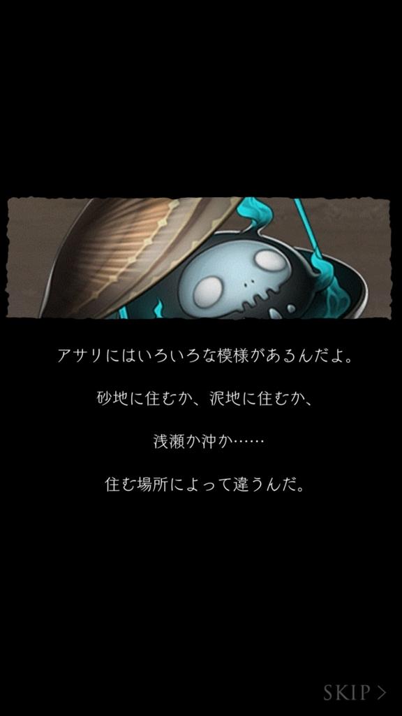 f:id:yuyu001:20180430064108j:plain