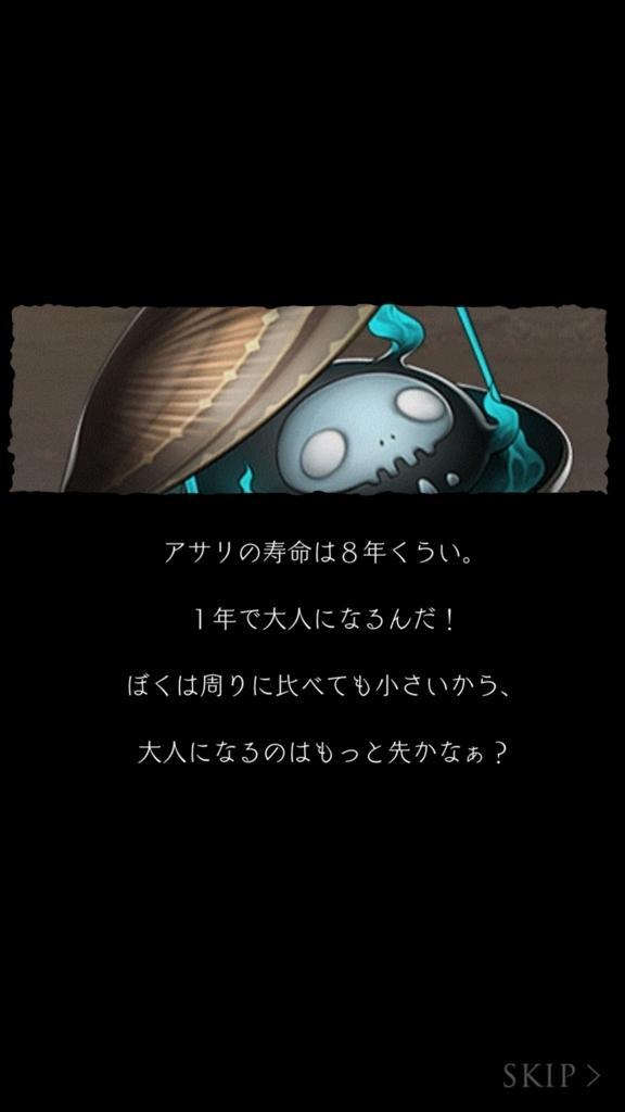 f:id:yuyu001:20180430064128j:plain