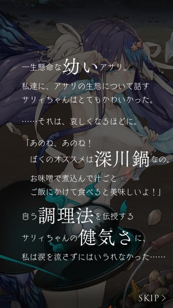 f:id:yuyu001:20180430064144j:plain