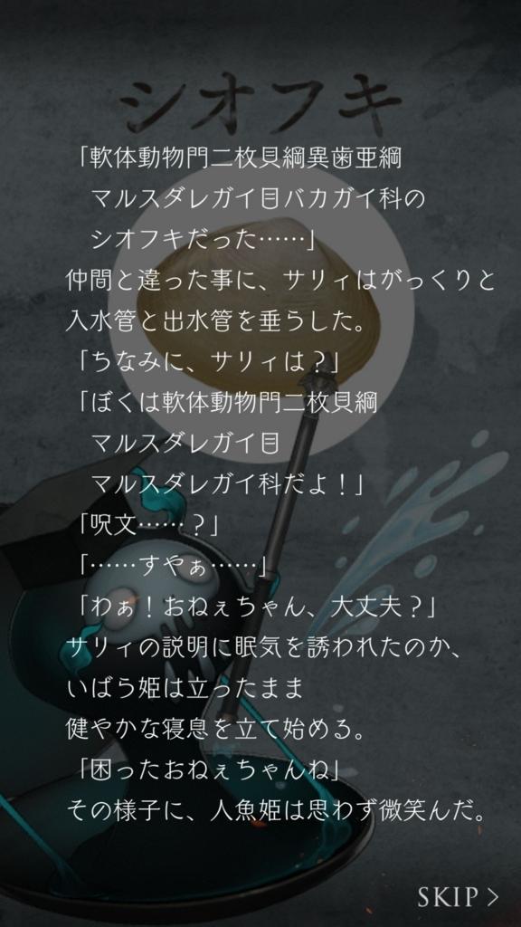 f:id:yuyu001:20180430064213j:plain