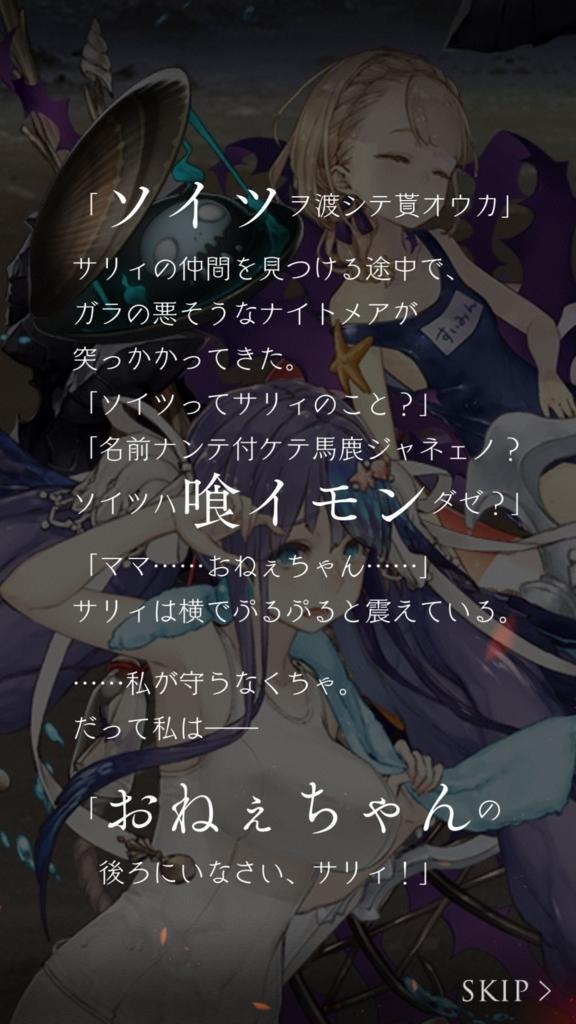 f:id:yuyu001:20180430064227j:plain