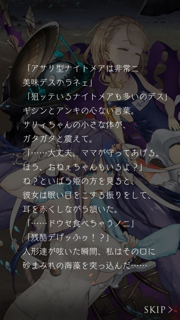 f:id:yuyu001:20180430064240j:plain