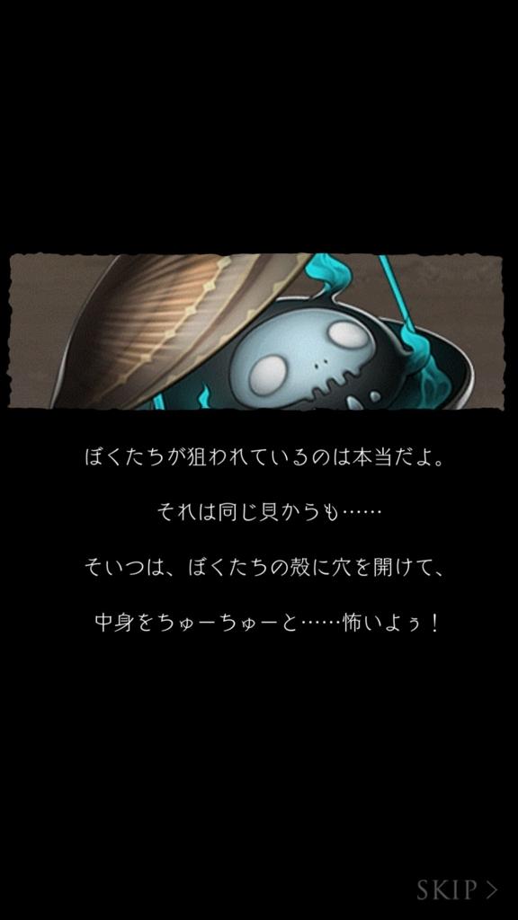 f:id:yuyu001:20180430064313j:plain