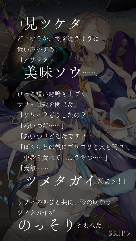 f:id:yuyu001:20180430064332j:plain