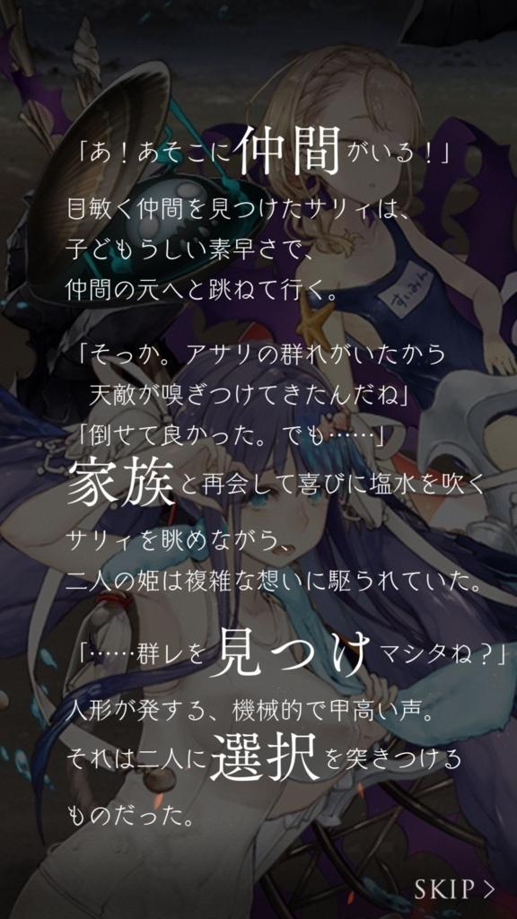 f:id:yuyu001:20180430064358j:plain