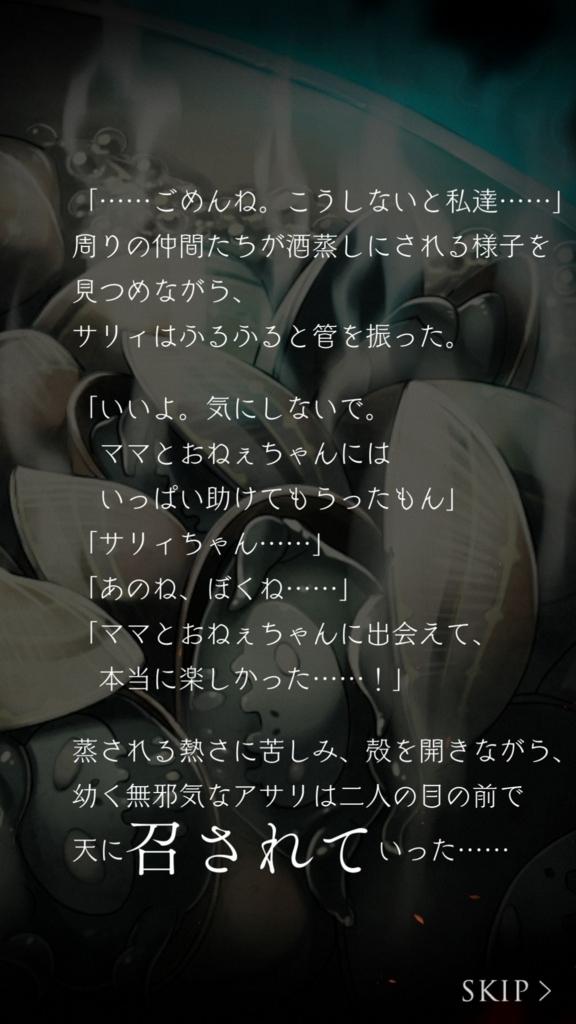f:id:yuyu001:20180430064558j:plain