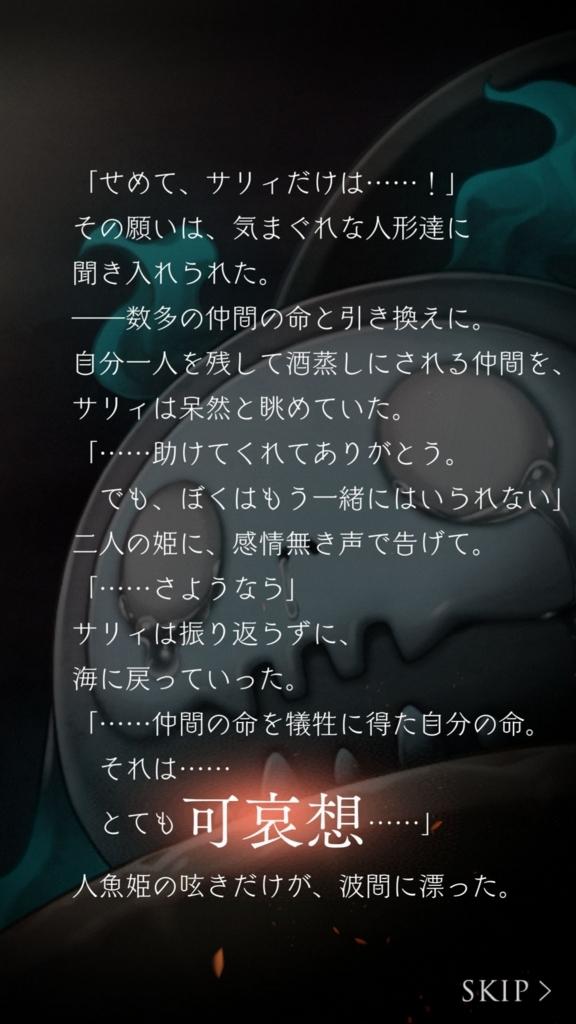f:id:yuyu001:20180430065010j:plain