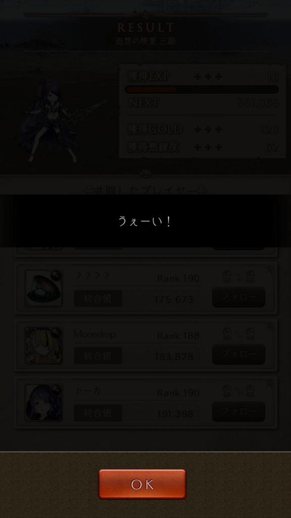 f:id:yuyu001:20180430072230j:plain