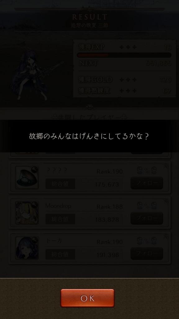 f:id:yuyu001:20180430072246j:plain
