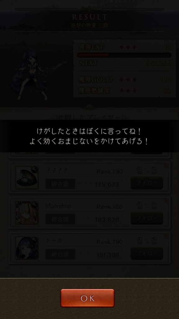 f:id:yuyu001:20180430072251j:plain
