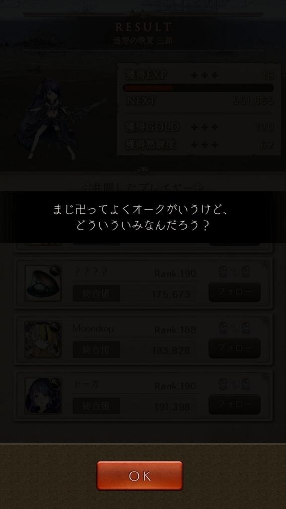 f:id:yuyu001:20180430072256j:plain